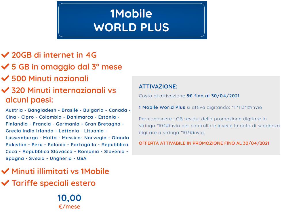 1MOBILE WORLD PLUS